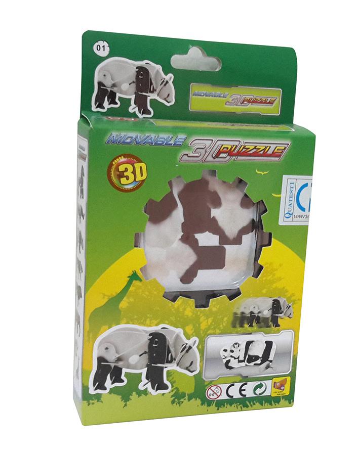 Panda HWMP-35