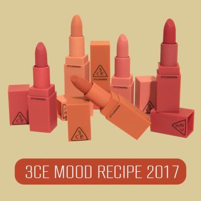 Son lì 3CE Mood Recipe Matte Lip Color 2017