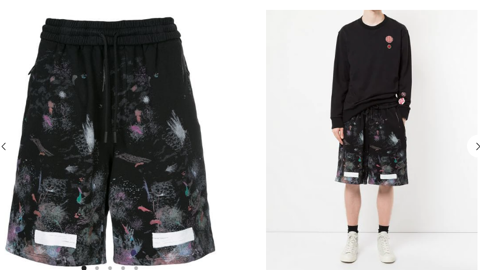 OFF-WHITE Diag Galaxy shorts (1:1)