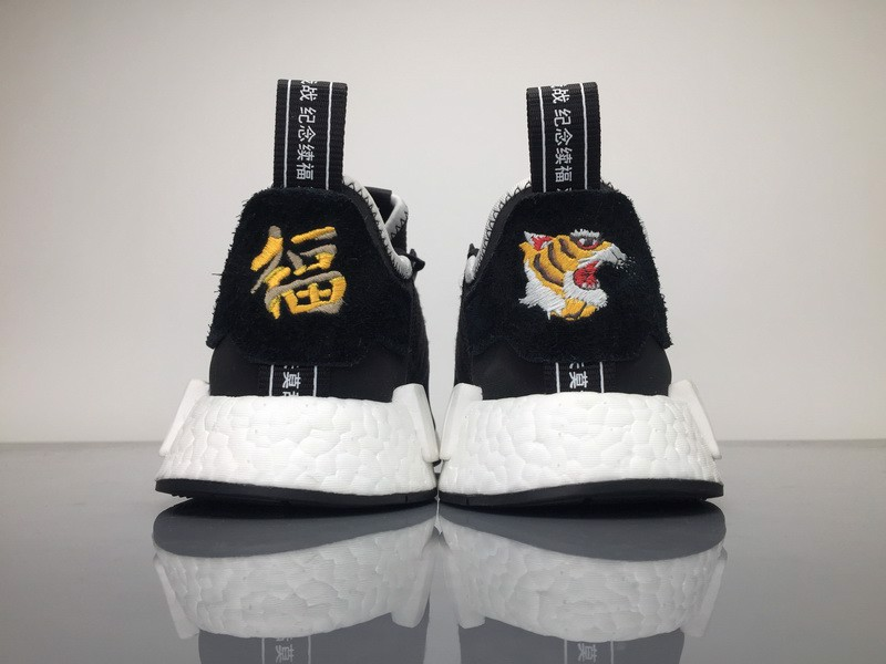 NEIGHBORHOOD x Adidas NMD x INVINCIBLE