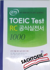 ETS TOEIC RC 1000