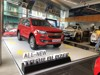 BOOTH TRAILBLAZER |  CHEVROLET DISPALY