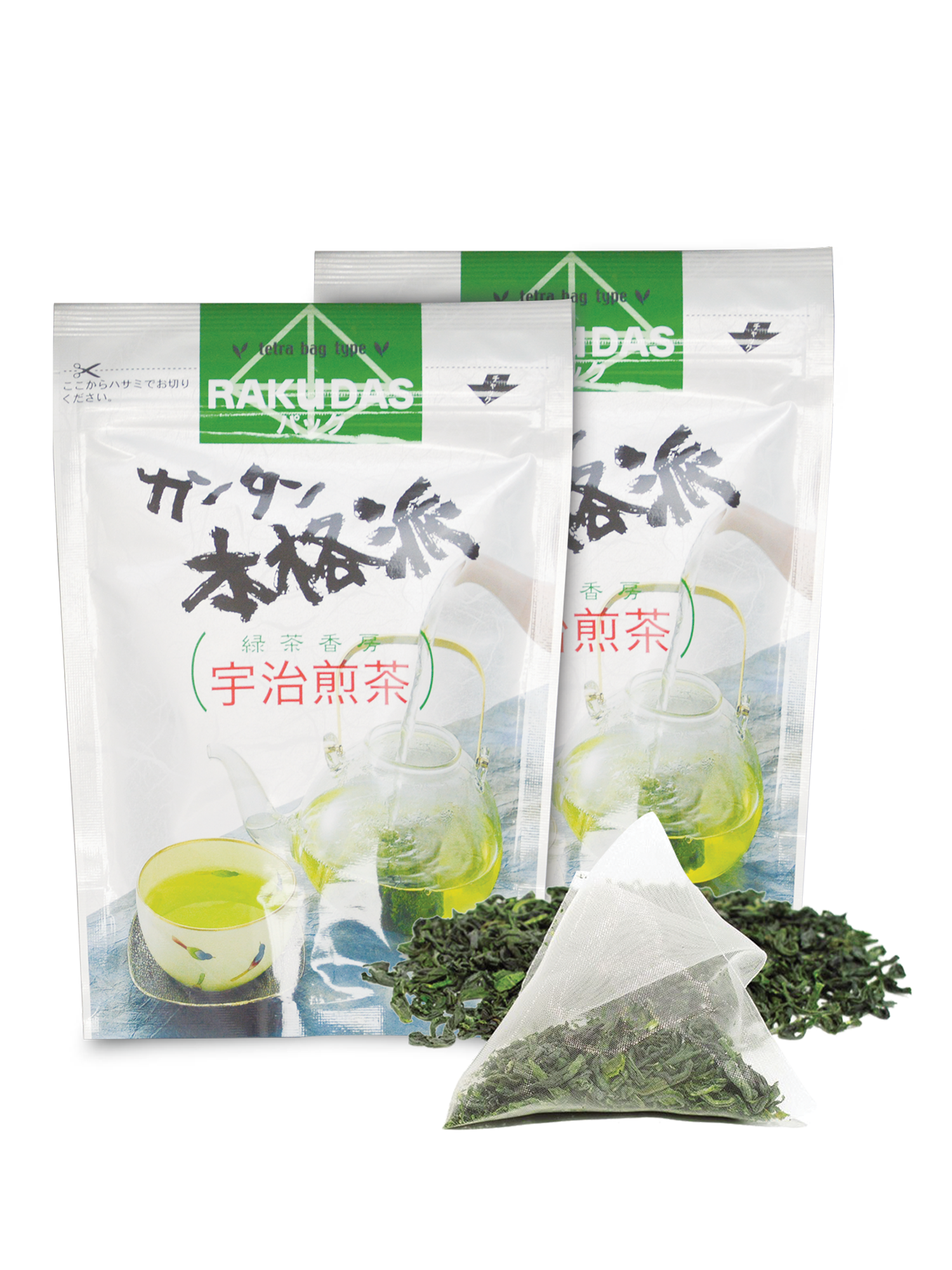 Sencha Tea Bag