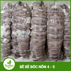 be be boc non 4 5