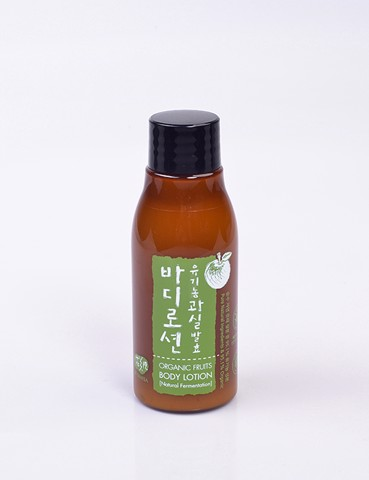 TRAVELSIZE - WHAMISA ORGANIC FRUITS BODY LOTION SỮA DƯỠNG THỂ