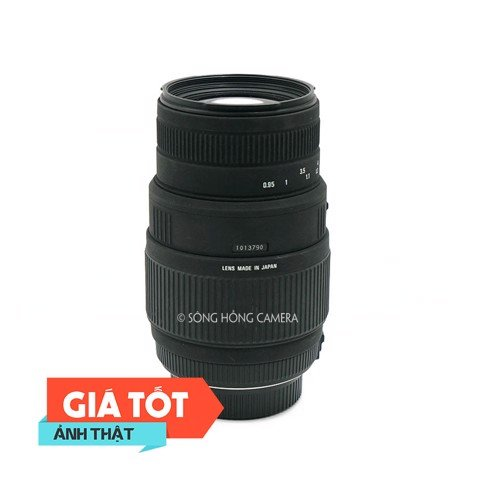 Lens Sigma 70-300mm f/4-5.6 DG Macro for Canon (QSD, 96%)