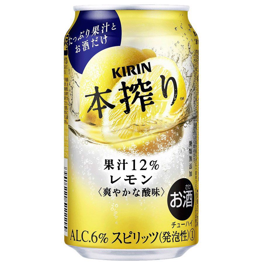 Bia hoa quả KIRIN squeezed lemon can 350ml
