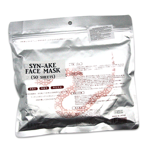 Mặt nạ Syn - Ake Face Mask 50's