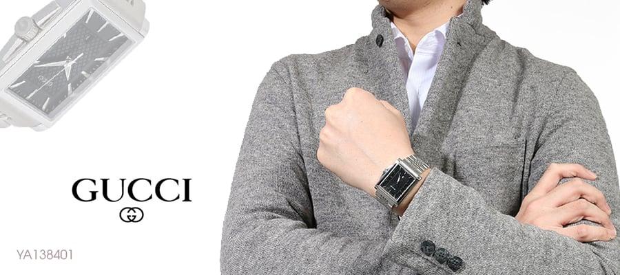Đồng hồ Gucci YA138401