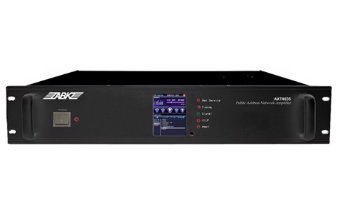 AXT8635 350W Network Player Amplifier (digital screen)