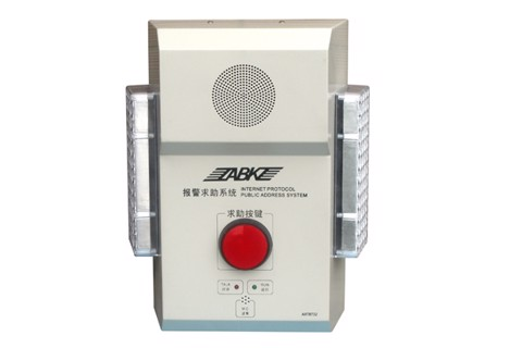 AXT8732 One-touch Emergency Terminal (On-wall )