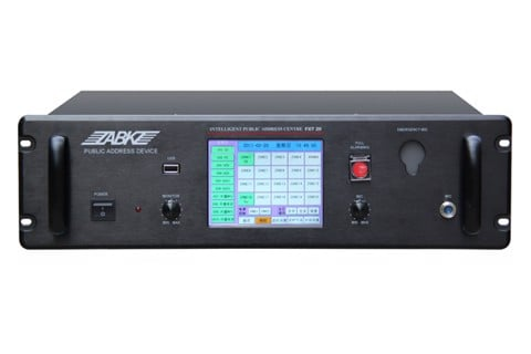 FXT20 20 Zones Intelligent PA System Center