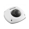 HIKVISION DS-2CD2522FWD-IWS (IP, 2.0MP, dome, hồng ngoại)