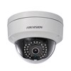HIKVISION DS-2CD2121G0-IS (IP, 2.0MP, dome, hồng ngoại)