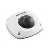 HIKVISION DS-2CD2542FWD-IW (IP, 4.0MP, dome, hồng ngoại)