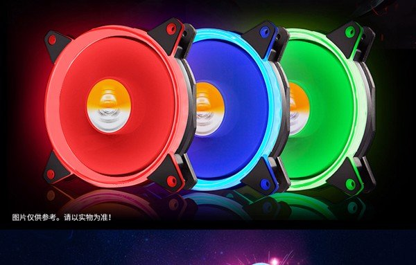 Fan Golden Field Light Ring Fan (red, blue, green) (Giá bao gồm 3 quạt)