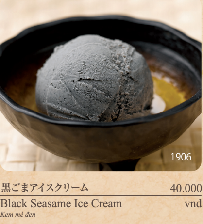Black Seasamen Ice Cream