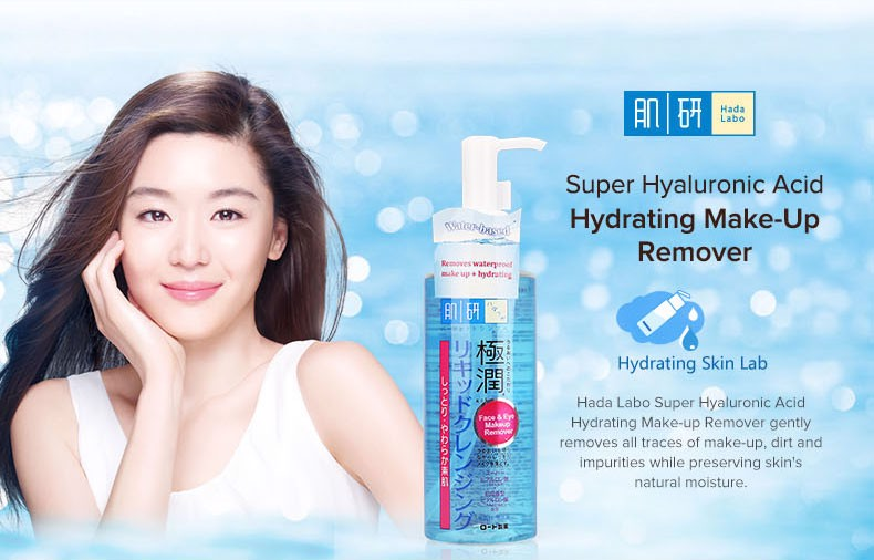 Gel tẩy trang Super Hyaluronic Acid Hydrating Make-Up Remover HADA LABO