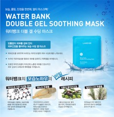 Mặt Nạ Laneige Water Bank Double Gel Soothing Mask
