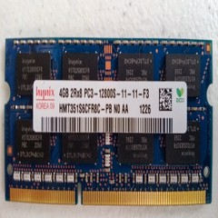 DDR3 4G/1333 Laptop