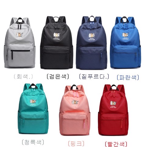 SPAO authentic We bare bears backpacks
