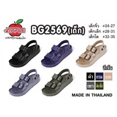 Sandal Red Apple Thái Lan - BG 2569