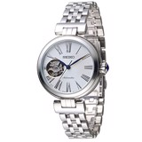 SEIKO Automatic 34mm - Ladies Watch