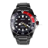 SEIKO Kinetic 42mm - Mens Watch
