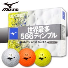 Bóng golf NEXDRIVE GOLF BALL | Mizuno