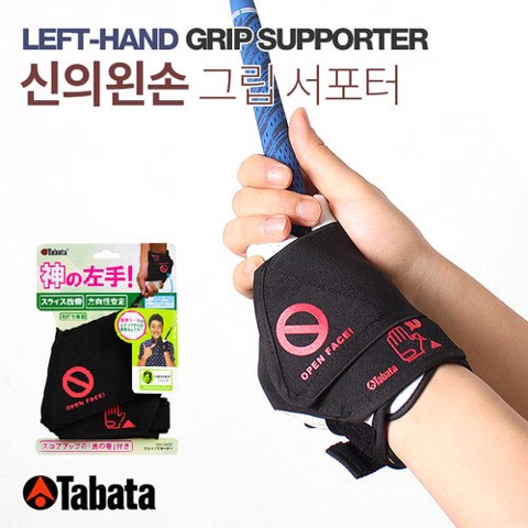 Cổ tay hỗ trợ tập swing golf GRIP SUPPORTER GA0002 | Tabata