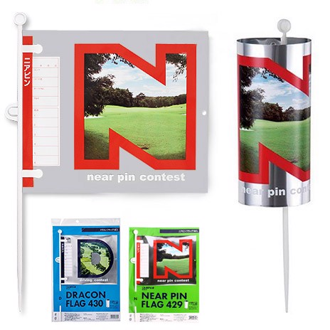 Cờ ghim Nearest Pin / Longest Drive Flag | DAIYA