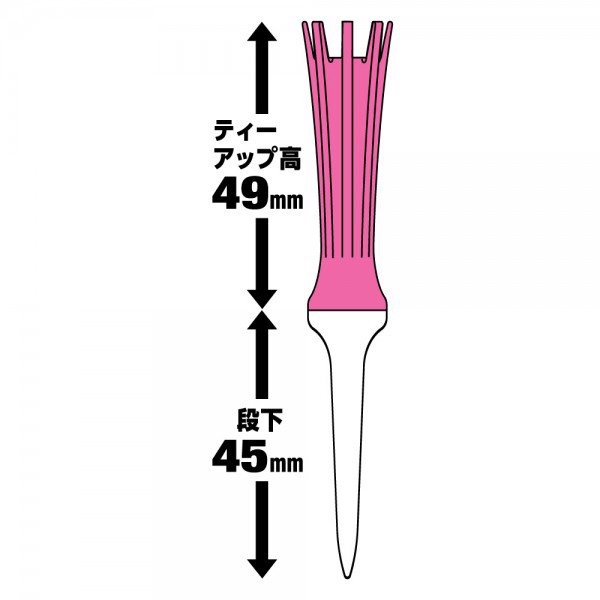 Tee golf Aero Spark Tee TE 409 Extra Long 94mm Japan | Daiya