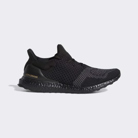adidas - Giày thể thao Nam Nữ Ultraboost Uncaged Shoes SS21-G566