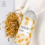 Calendula & Honey Micellar Water