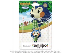 Amiibo Animal Crossing - Kinuyo