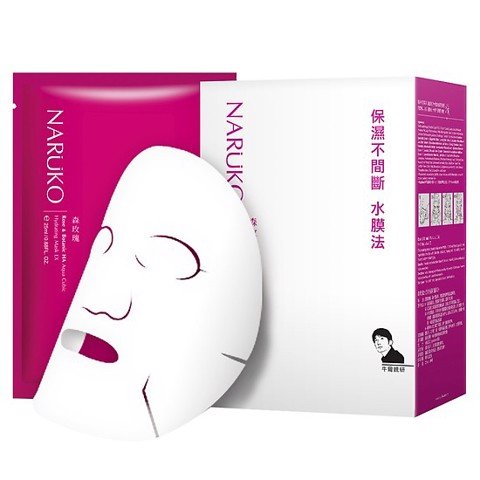 "<p style=""text-align: justify;"" data-mce-style=""text-align: justify;""> - Mặt Nạ Cấp Nước Hoa Hồng Nhung - Rose And Botanic Ha Aqua Cubic Hydrating Mask Ex"