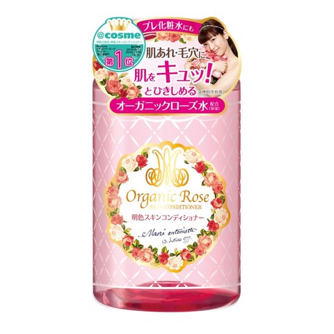 "<p style=""text-align: justify;"" data-mce-style=""text-align: justify;""> - Nước hoa hồng dưỡng da Meishoku Organic Rose Skin Conditioner"