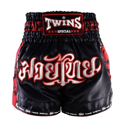 Quần Twins Special Muay Thai Shorts TBS-SKULL - BLACK