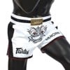 QUẦN FAIRTEX BS1712 VANORN WHITE SLIM CUT MUAY SHORT