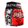 Quần Twins Special Muay Thai Shorts TBS-SKULL - RED