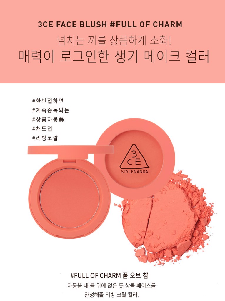 Phấn Má Hồng 3CE Face Blush Mood For Blossom [Hot New 2019]