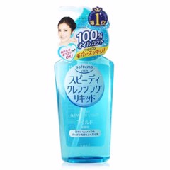 Dầu tẩy trang Kose softymo speedy cleansing liquid 230ML