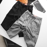 Jogger Numbi Essential 2M