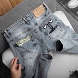 Jeans Stereo Grey