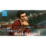 Yakuza 6: The Song of Life - ASIA