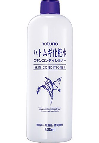LOTION DƯỠNG ẨM NATURIE HATOMUGI SKIN CONDITIONER 500ml