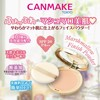 Phấn phủ Canmake marshmallow finish powder 10g