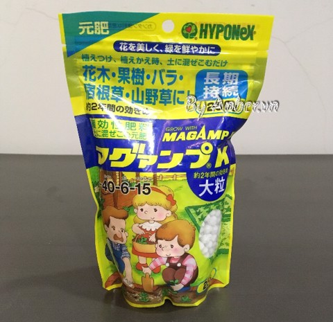 Phân bón gốc Hyponex MagampK Coarse NPK=6-40-6 - 600g - Made in Japan