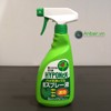 Phân bón lá Hyponex Spray - 500ml - Made in Japan
