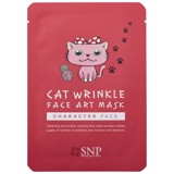 mat na selfie meo hong snp cat wrinkle face art mask